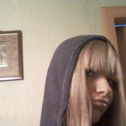 Татьяна, 29, г.Снежинск