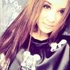 Karina, 20, г.Якутск