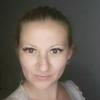 Врединка, 36, г.Черкассы