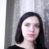 Аида, 31, г.Уфа
