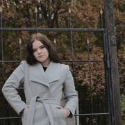 Марина, 17, г.Мурманск