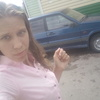 Наталья И-Александр, 18, г.Барнаул