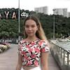 Диана, 20, г.Абакан