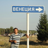 Альфред, 51, г.Уфа