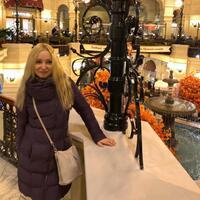 Наталья, 45 лет, Стрелец, Москва