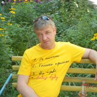 виталий, 48 лет, Весы, Харьков