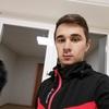 Максим, 35, г.Смидович