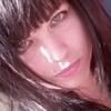 Irina, 30, Troitsk