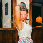 Алиса 35 лет (Лев) Таганрог
