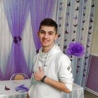 Андрій, 21 год, Дева, Ровно