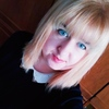 Natasha, 30, Lutsk