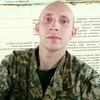 Юрий Дебелый, 26, Кропивницький