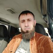Адам 35 Москва