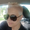 Наталья, 36, г.Фокино