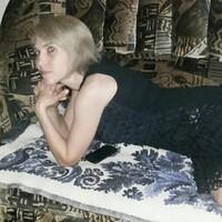 Наталья, 46 лет, Козерог, Белгород
