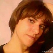 Наталья, 29, г.Амурск