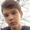 Иван, 17, г.Сочи