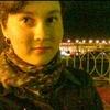 Katya, 20, Kola