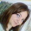 Дарья, 20, г.Екатеринбург