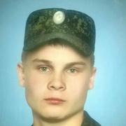 эдуард 24 года (Скорпион) Шемурша