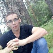 Андрей, 32 года, Лев