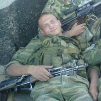 Дмитрий, 37 лет, Скорпион, Ишим