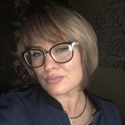 Natali 44 Покровск