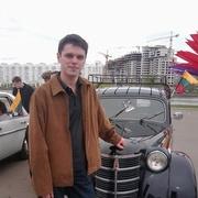 герасим 70 Киев