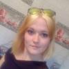 Светлана, 23, г.Нерюнгри