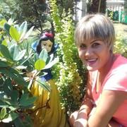Ольга, 29, г.Кисловодск