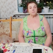 Людмила 74 Екатеринбург