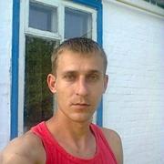 Игорь 32 года (Козерог) хочет познакомиться в Бобринце
