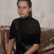 Ирина 24 года (Козерог) Макеевка