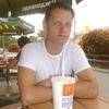 Maksim, 34, Shatura
