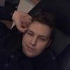 Renat, 30, г.Нижнекамск