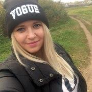 Алина, 28, г.Богородск