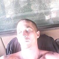 Жека, 33 года, Весы, Днепр