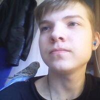 Виктор, 23 года, Водолей, Санкт-Петербург