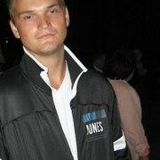 Андрей 29 Калуга