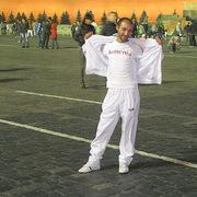 Карен 36 Москва