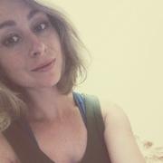 Кристина, 26, г.Новороссийск