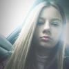 Дарина, 16, г.Чернигов