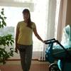 Елена, 25, г.Старый Оскол