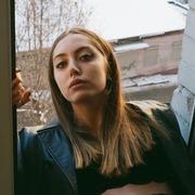 Лалия 24 Москва