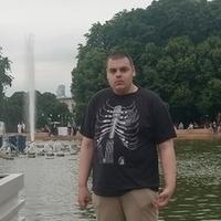 Вениамин, 23 года, Овен, Москва