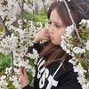 Білик Софія, 19, г.Кривой Рог