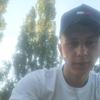 Макс, 21, г.Омск