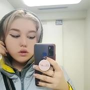 Подружиться с пользователем Юлия 19 лет (Лев)