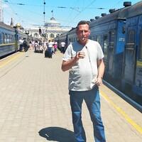 Сергей, 49 лет, Овен, Киев