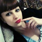 Ekaterina, 25, г.Тихорецк